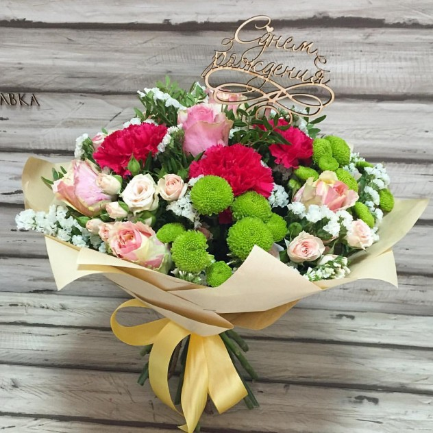 Купить оптом цветы круглосуточно липецк